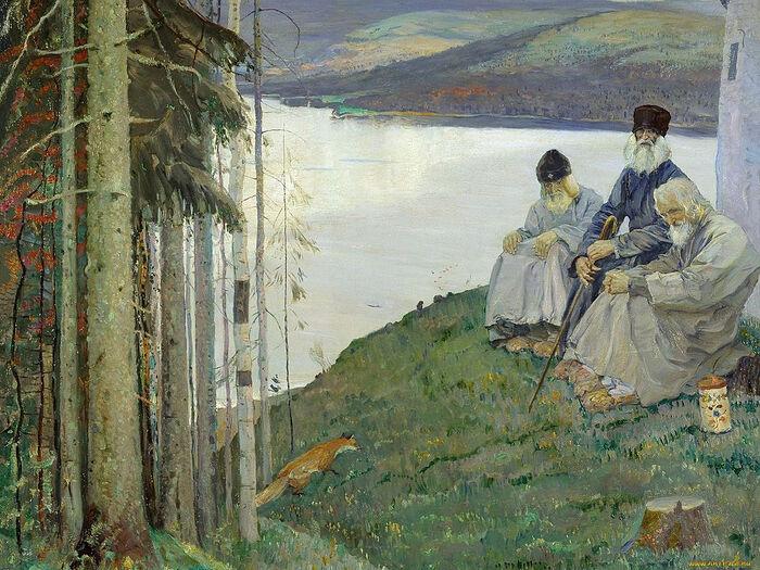 М. Н. Нестеров, «Лисичка» (1914)