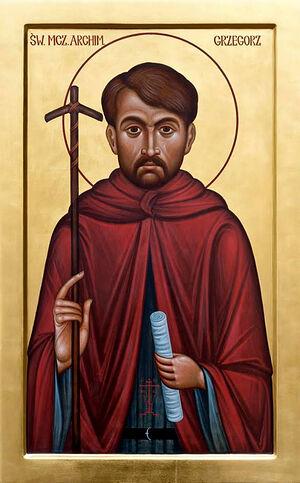 Священномученик архимандрит Григорий (Перадзе)
