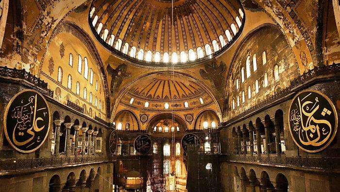 Своды храма Святой Софии, Стамбул. Фото: kozbey.com