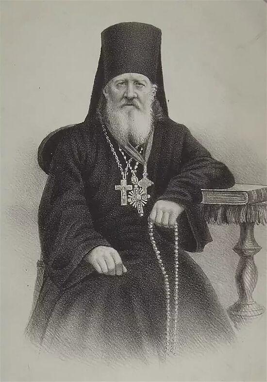 Старец Моисей Оптинский