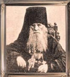 Архимандрит Пафнутий (Осмоловский)