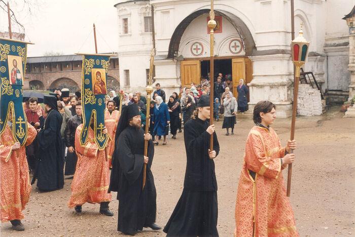Этот призыв – твой» / Православие.Ru