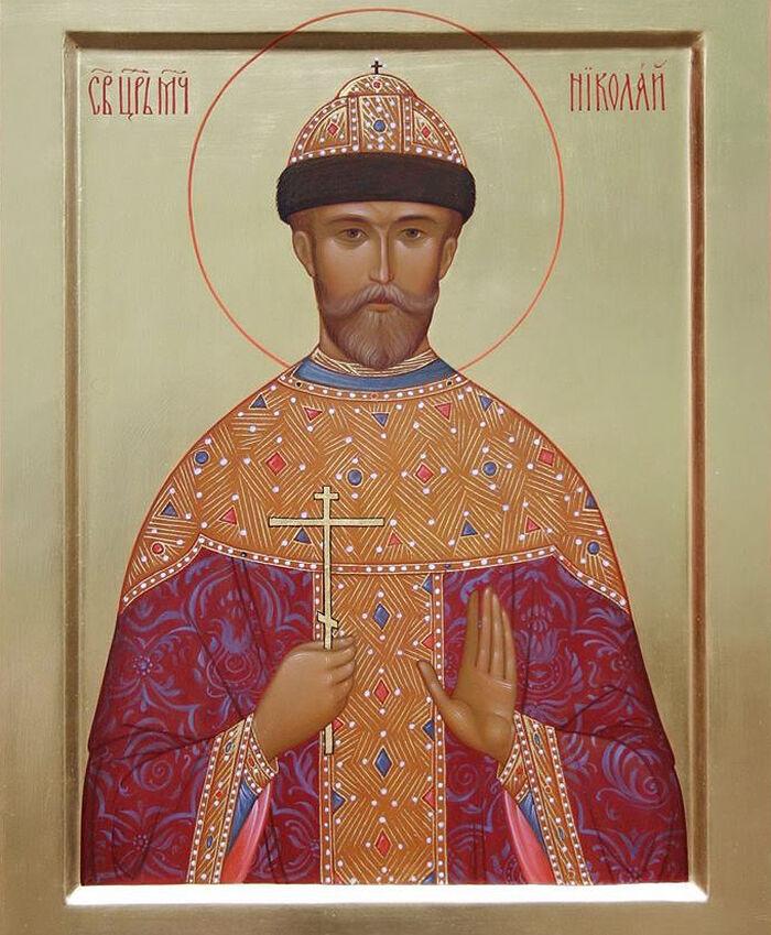 Икона царственного страстотерпца Николая II, автор Лариса Узлова