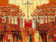 Издательский Совет проведет конференцию «Образы святых в русской литературе»