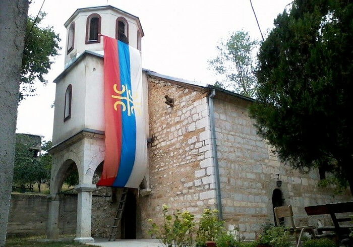 The Church of the Holy Theotokos in Orahovac.