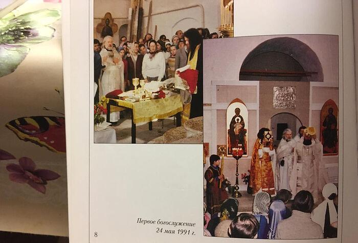 Освящение храма св. Владимира. о. Федор со свечой