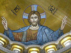 Work on unique 161,000 sq. ft. mosaics finished in Belgrade's St. Sava Church