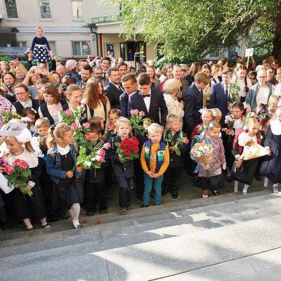 Как офис превратить в школу, а Россию – в процветающую страну