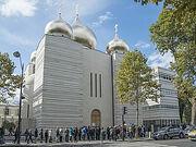 Свято-Троицкий собор в Париже примет участие в Европейских днях всемирного наследия