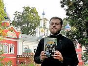 Издательство Псково-Печерского монастыря представляет Календарь с Псково-Печерскими старцами на 2021 г.