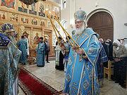 В праздник Рождества Пресвятой Богородицы Святейший Патриарх Кирилл совершил великое освящение Илиинского храма в Северном Бутове