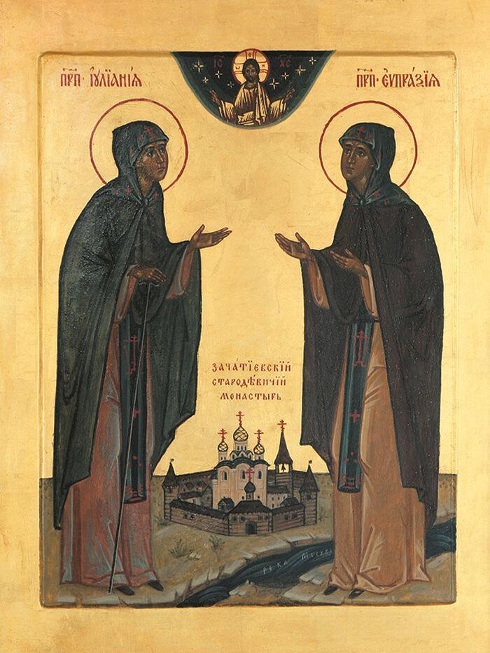 Sts. Juliana and Eupraxia