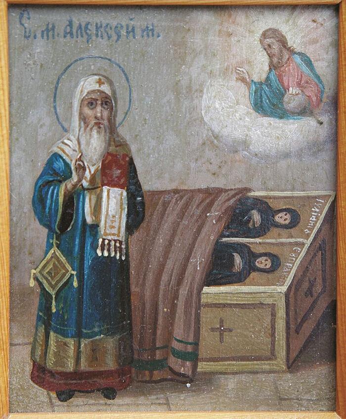 Святитель Алексий у гроба преподобных сестер Иулиании и Евпраксии