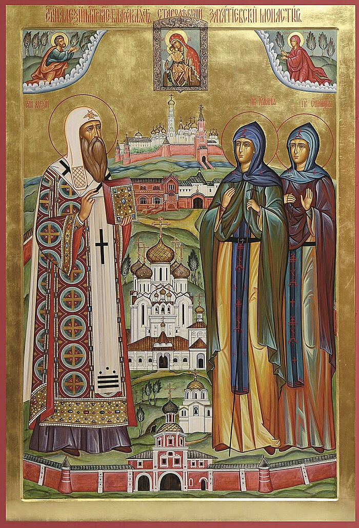 St. Alexei and his holy sisters Juliana and Evpraxia