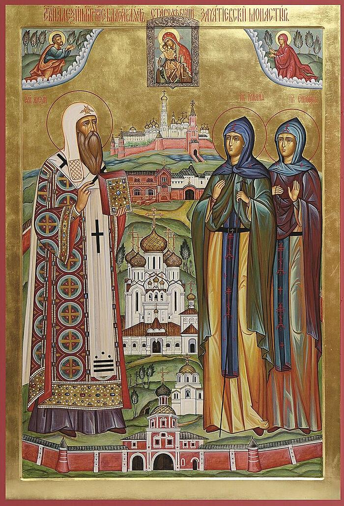 Святитель Алексий и его преподобные сёстры Иулиания и Евпраксия
