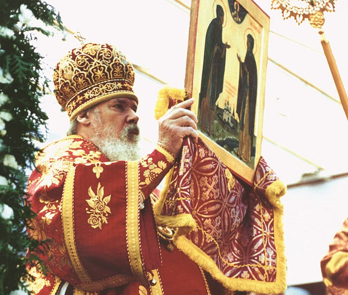 The blessing of His Holiness Patriarch Alexei II