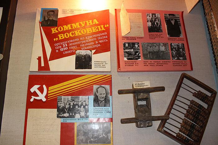 История коммуны Восковец в школьном музее села Приуральское