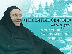 Монахиня Корнилия (Рис) – о старце Адриане (Кирсанове), принятии монашества на Аляске и самореализации в современном мире