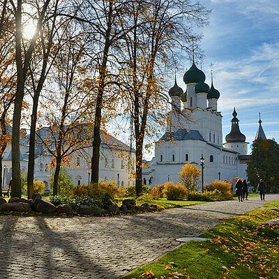 Осенняя прогулка по Ростовскому Кремлю