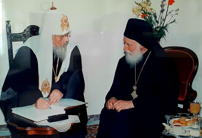 Visit of His Holiness Patriarch Alexei II to Holy Spirit Monastery, June 22, 1992