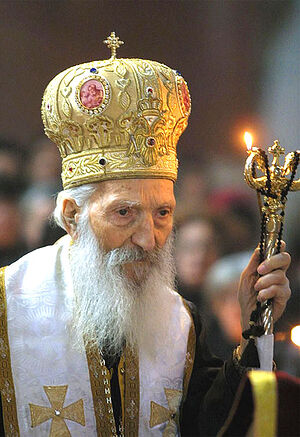 Μακαριστός Πατριάρχης Σερβίας Παύλος. Φωτό: ΦΟΝΕΤ