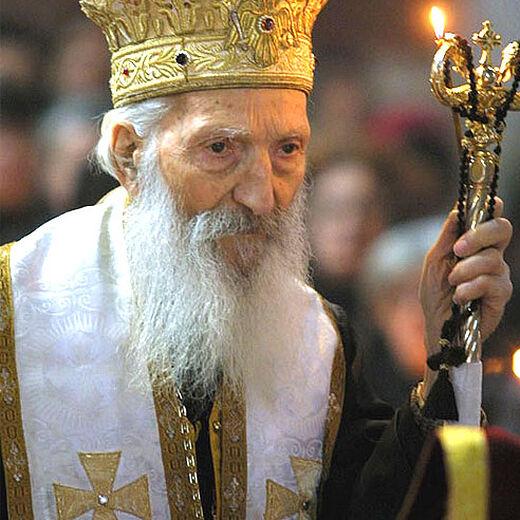 Ο Μακαριστός Πατριάρχης Σερβίας Παύλος