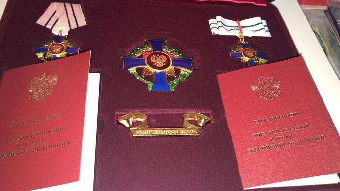 Орден Родительской славы супругам Беляевым