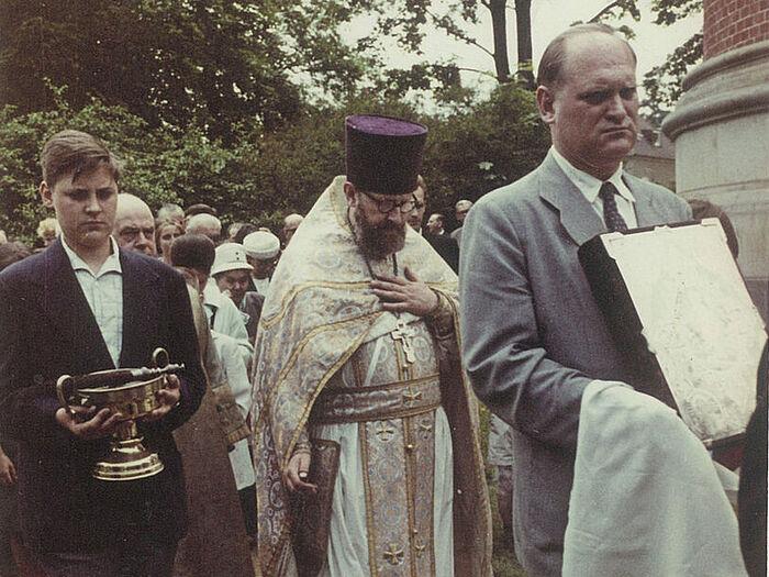 Отец владыки Агапита Владимир Яромирович Горачек. Франкфурт. Пасха. 1955 г.