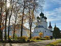 An Autumn Walk Through the Rostov Kremlin