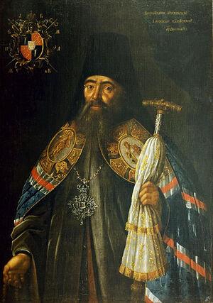 Архиепископ Амвросий (Зертис-Каменский)