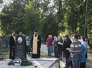 В Туле почтили память Николая Ивановича Троицкого (1851-1920)