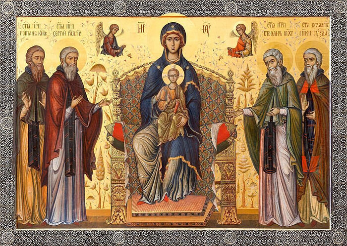 Μία εικόνα από την Ιερά Μονή Αγίας Τριάδος Στεφάνο – Μάχρις