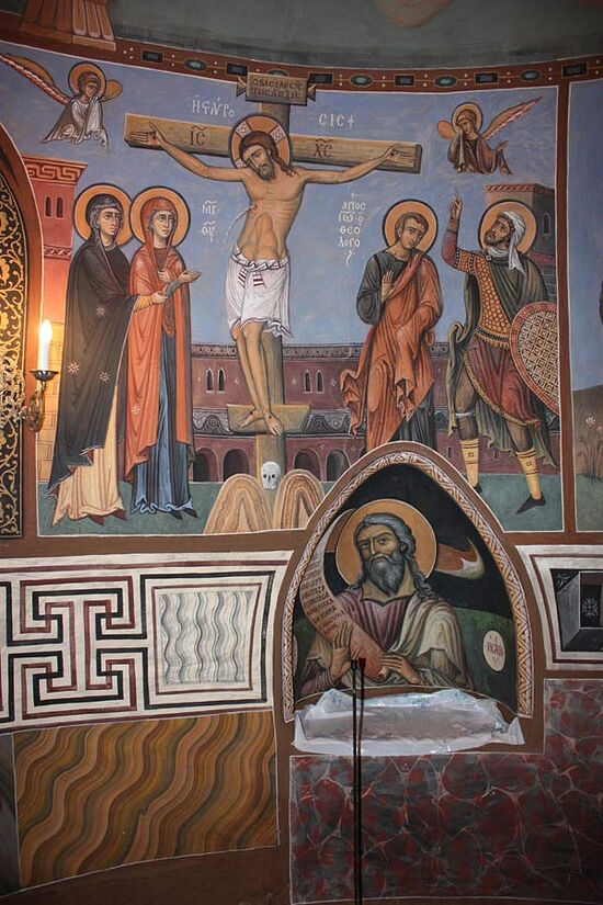 Τοιχογραφία του ναού των Τριών Ιεραρχών στο Κουλίσκι της Μόσχας