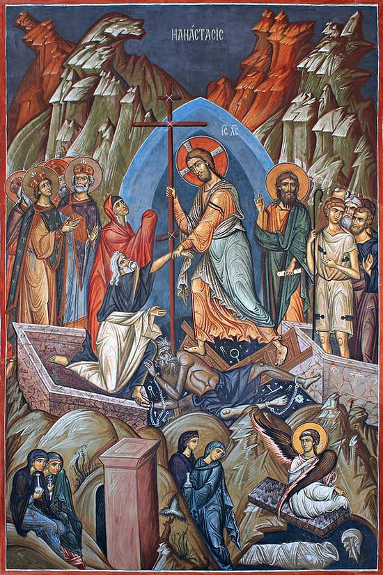 Κάθοδος του Χριστού στον Άδη