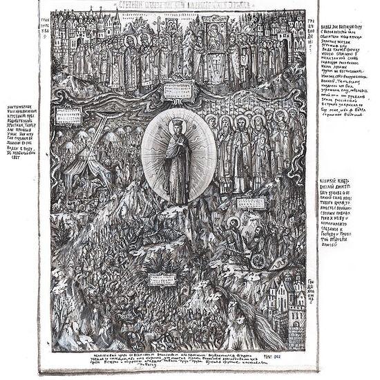 Ἡ προϋπάντηση της Εικόνας της Παναγίας του Βλαντιμίρ