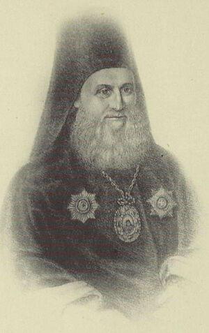 Архиепископ Гавриил (Розанов; † 1858), российский историк, первый историограф Екатеринослава и Новороссии