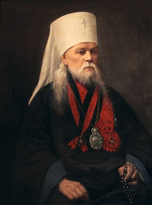 Архиепископ Херсонский и Одесский Леонтий (Лебединский; † 1893)