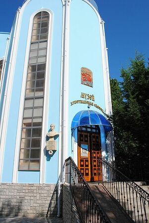 Музей «Христианская Одесса» на территории монастыря