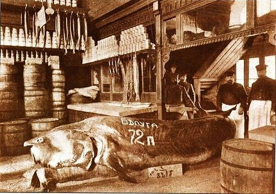 Царская Росия. Белуга в магазине Бобкова на Балчуге