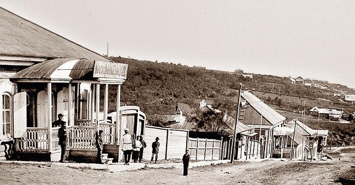 Хабаровск, улица Алексеевская. 1890 год