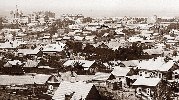 Хабаровск, в одном из таких домов жила семья моего прадедушки