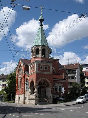 Никольский храм в Штутгарте