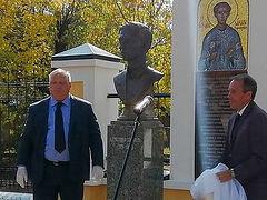 Monument to anti-Nazi martyr Alexander Schmorell opens in Orenburg