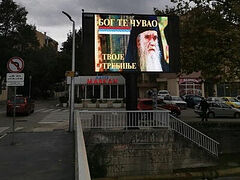 """God bless you"": billboard with message of support for COVID-infected Metropolitan Amfilohije in Republika Srpska"