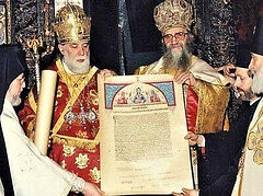 "The ""Tomosology"" of the Patriarchate of Constantinople. Part 2"