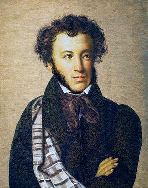 Alexander Sergeevich Pushkin