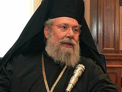 Archbishop of Cyprus undergoes spinal surgery in Athens