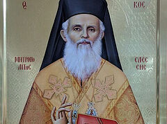 LISTEN: The voice of newly-canonized St. Kallinikos of Edessa