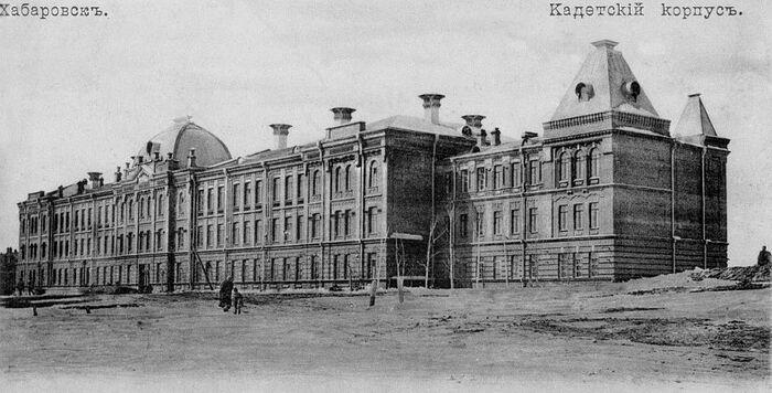 Хабаровский Кадетский корпус в 1900 году