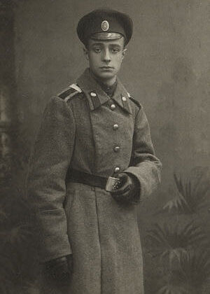 Надпись на обороте: Последний павлон Моллер. 1917 год